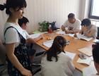 北京微俄语教育俄语学习班俄语培训班北京俄语班朝阳海淀丰台东城