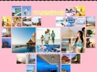 广州组团去罗浮山、惠州西湖、丰渚园度假二天游
