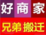 深圳福田专业拆装空调电话 白沙岭空调拆装 深圳空调拆装哪里有