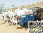 扬州24马力洒水车厂家?