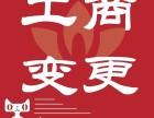 南京江北新区注册公司,代理记账
