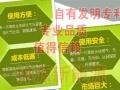 【新型燃料 小本生意】加盟官网/加盟费用