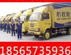 深圳沙井搬家 专业搬家搬厂,长途搬迁 公司搬运 机器吊装