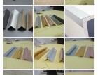 铝合金瓷砖阳角线弧形直角护角T型条装饰条装饰线修边线