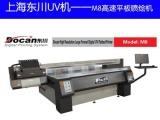 代理东川UV平板喷绘机M8理光UV机