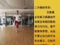 南阳专业私人教练培训