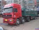 找重庆北碚到武汉回程车9米6高栏车13米平板车调派