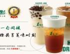奶茶店十大加盟品牌 一点点奶茶加盟 奶茶店加盟费榜