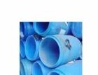 丹阳各种塑料回收ABS PP PC PR PA粒子