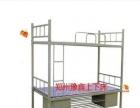 高低床成人 上下床铁架床 双层高低床