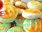 榴莲千层蛋糕技术生日蛋糕广州最专业的西点小吃机构