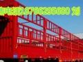 销售13米高栏14.6米厢式 骨架托盘 挖掘机平板侧翻自卸等