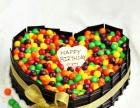 揭西县烘焙生日蛋糕经营蛋糕专家定制彩虹蛋糕送货上门