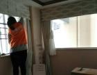 高埗 石龙专业家庭保洁 清洗厕所厨房地面 打扫卫生