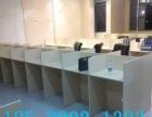 厂家直销专业定做办公隔断员工位卡座等办公家具