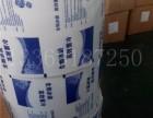 北京贸易公司运输专用冰块乳白复合包装卷膜包装袋