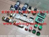 AKG-45冲床超负荷泵,光电防护价格-冲床安全阀等配件