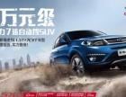 9万元级T动力自动挡SUV 2017款瑞虎5全新上
