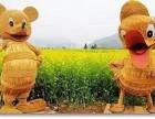 蚌埠工厂低价租售手工稻草人道具有声音的真人跳一跳现货租赁