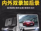 北京周边上门安装行车记录仪 汽车gps定位仪