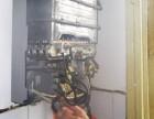 巴南年代热水器(各点)售后维修咨询电话