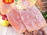 【琼彬】特级淡晒野生大鱿鱼干特产干货尤鱼干海产品批发1KG