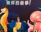 济南模特 网红 特色节目 舞美搭建 活动策划