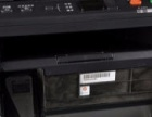 常年低价出售全新京瓷打印机复印机一体机加粉维修租赁