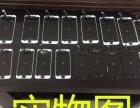 苹果 小米 乐视 OPPO 华为 专业维修换屏总成