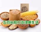 广州159方便粥配送,快捷方便餐,健康营养食品