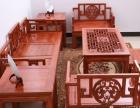 实木仿古沙发老榆木宫廷沙发客厅组合沙发