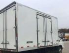 转让 冷藏车厂家直销3到9米冷藏车