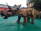 十月一大型恐龙模型展出租 仿真模型恐龙租赁