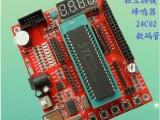 51单片机最小系统板/学习板/开发板 智能小车必备 (支持AVR