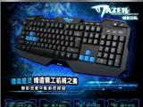 宜博/E-BLUE 085魅影狂蛇G版 有线 USB 加重多媒体