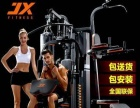 出售新的多功能健身器