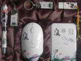 青花瓷移动电源 中国风手机充电宝 三、四、伍件套 通用电子礼品