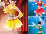 六一儿童表演服舞蹈裙演出服装女童现代亮片纱裙拉丁分体蓬蓬舞裙