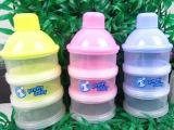 美婴堂婴幼儿四层可拆装奶粉盒 米粉盒零食盒奶粉储存盒 奶粉格
