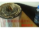 华美橡塑保温板带背胶+铝箔橡塑棉板|橡塑板 隔热隔音x橡塑保温板