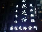 香河菲尔酒店房间预订