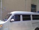 郴州五菱征程面包车带司机出租,长短途接送