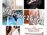 广州高仿奢侈品睡衣维多利亚的密码高仿睡衣内衣
