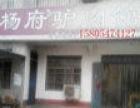 【口口香驴肉馆加盟店】加盟官网/加盟费用/项目详情