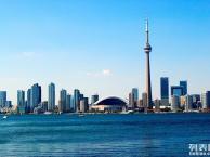 西安移民中介最好项目PEQ 移民加拿大的快速通道