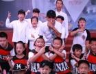 唐舞街舞学校 唐山爵士舞 机械舞 嘻哈舞 专业培训