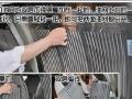 南京燃气灶、油烟机(清洗、保养、维修)中心