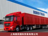 上海铸造件外贸代理综合服务