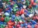 供应PVC 粉碎料