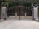 北京电动门安装 大兴区庭院电动门安装厂家
